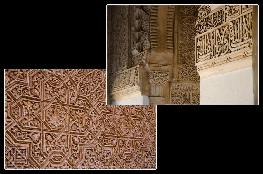 Décorations murales en stuc dans les palais de l'Alhambra. Il y en a partout!